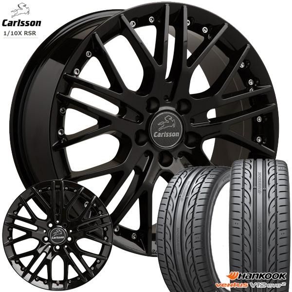 送料無料 215/40R18インチ 5H100カールソン 1/10X RSR ブラックエディション ハンコック K120 新品サマータイヤ ホイール4本セット
