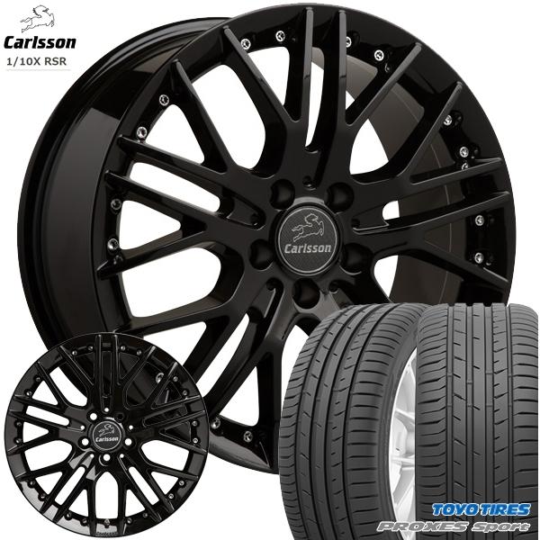 送料無料 225/40R18インチ 5H114カールソン 1/10X RSR ブラックエディション トーヨー プロクセススポーツ 新品サマータイヤ ホイール4本セット