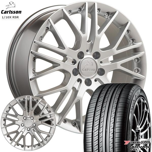 送料無料 215/45R18インチ 5H114カールソン 1/10X RSR ブリリアントエディション ヨコハマ アドバンデシベル V552 新品サマータイヤ ホイール4本セット