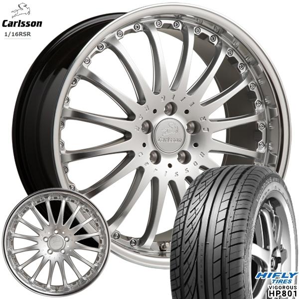 225/55R19インチ 5H114カールソン 1/16 RSR ブリリアントエディション ハイフライ HP801 新品サマータイヤ ホイール4本セット