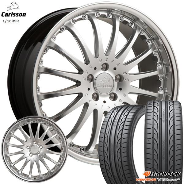 送料無料 225/35R19インチ 5H114カールソン 1/16 RSR ブリリアントエディション ハンコック K120 新品サマータイヤ ホイール4本セット
