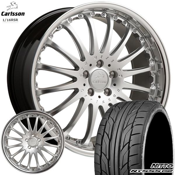 送料無料 215/35R19インチ 5H114カールソン 1/16 RSR ブリリアントエディション ニットーNITTO NT555G2 新品サマータイヤ ホイール4本セット