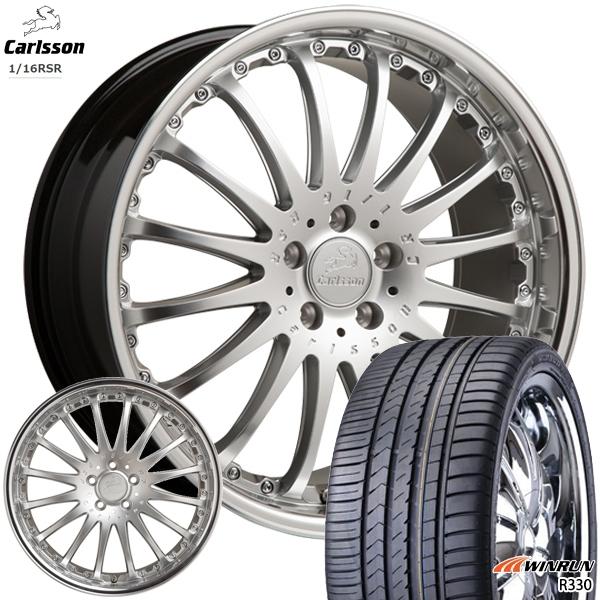 送料無料 225/35R19インチ 5H114カールソン 1/16 RSR ブリリアントエディション ウィンラン R330 新品サマータイヤ ホイール4本セット