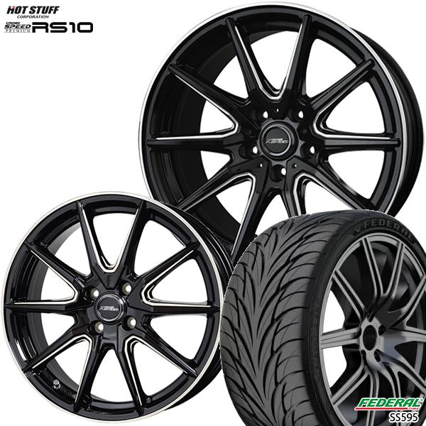 215/40R17インチ 5H114クロススピード プレミアム RS10 フェデラルSS595 新品サマータイヤ ホイール4本セット