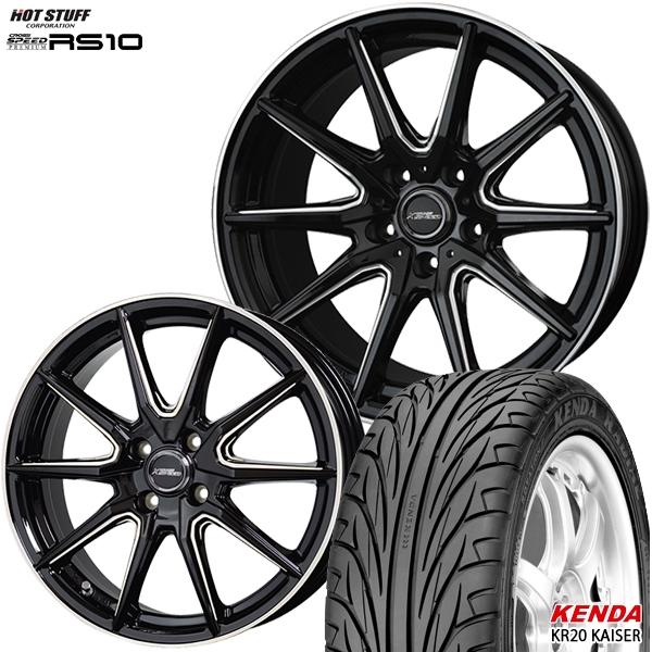 215/40R17インチ 5H114クロススピード プレミアム RS10 ケンダKR20 新品サマータイヤ ホイール4本セット