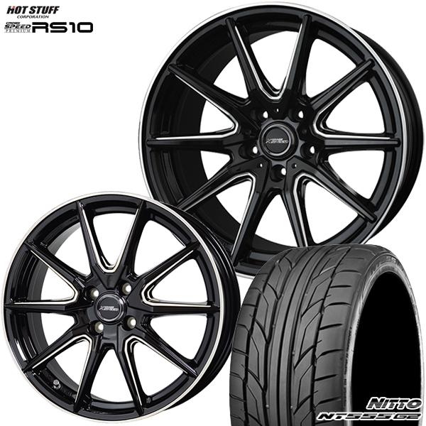 215/35R18インチ 5H114クロススピード プレミアム RS10 ニットーNITTO NT555G2 新品サマータイヤ ホイール4本セット