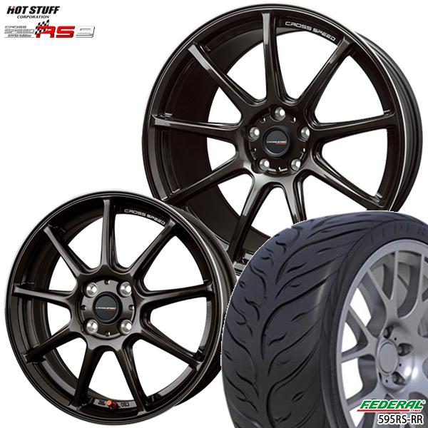 215/40R17インチ 5H114クロススピード ハイパーエディション RS9 フェデラル595RS-R 新品サマータイヤ ホイール4本セット