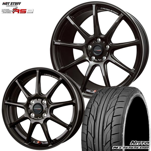 215/35R18インチ 5H114クロススピード ハイパーエディション RS9 ニットーNITTO NT555G2 新品サマータイヤ ホイール4本セット