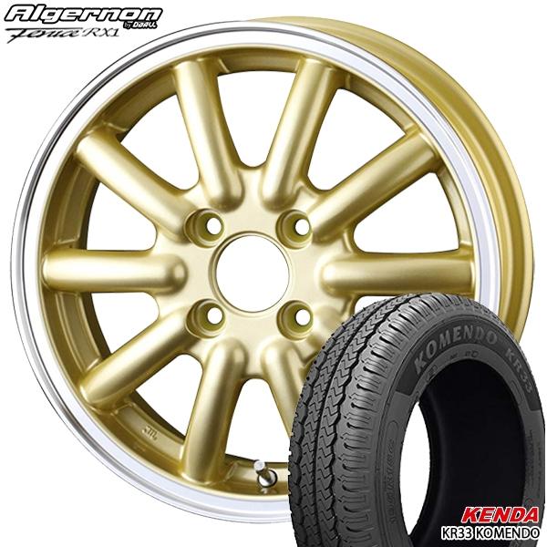 送料無料 145R12 6PR KENDA ケンダ KR33 アルジェノン フェニーチェ RX1 4.00B-12インチ ゴールドリムポリッシュ 軽自動車用 新品サマータイヤ ホイールセット