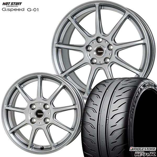 215/40R17インチ 5H114G-SPEED ジースピード G-01 ブリヂストン ポテンザRE-71R 新品サマータイヤ ホイール4本セット