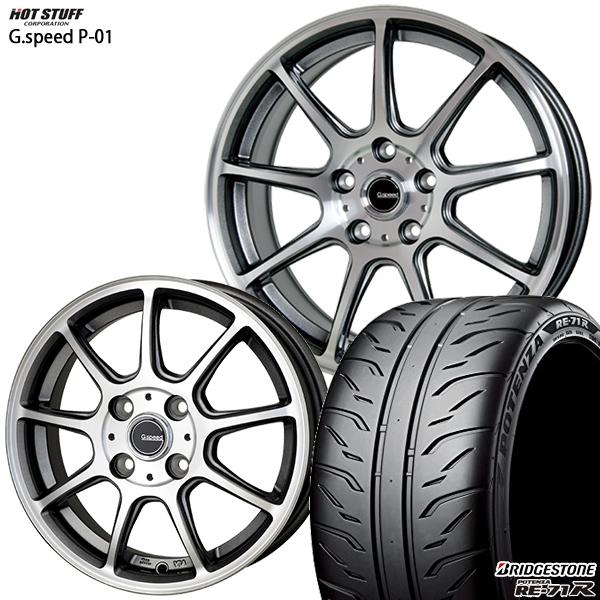 215/40R17インチ 5H114G-SPEED ジースピード P-01 ブリヂストン ポテンザRE-71R 新品サマータイヤ ホイール4本セット