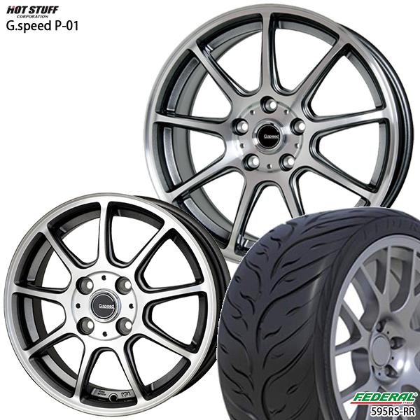 215/40R17インチ 5H114G-SPEED ジースピード P-01 フェデラル595RS-R 新品サマータイヤ ホイール4本セット