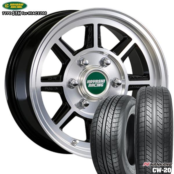 215/60R17インチ 6H139ハヤシレーシング ハヤシストリート タイプ STH ナンカン CW20 新品サマータイヤ ホイール4本セット
