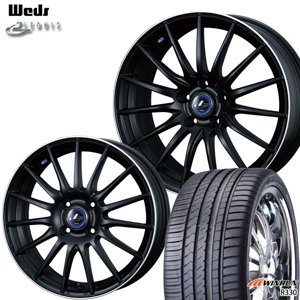 送料無料 215/55R17インチ ウェッズ レオニス ナヴィア05 マットブラック リムポリッシュ WINRUN ウィンラン R330 新品サマータイヤ ホイールセット