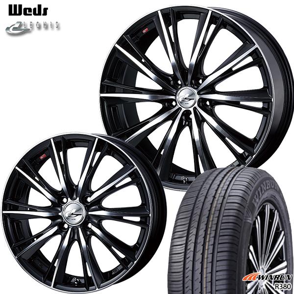 送料無料 175/65R15インチ ウェッズ レオニス WX BKMC ウィンラン R380 新品サマータイヤ ホイール4本セット