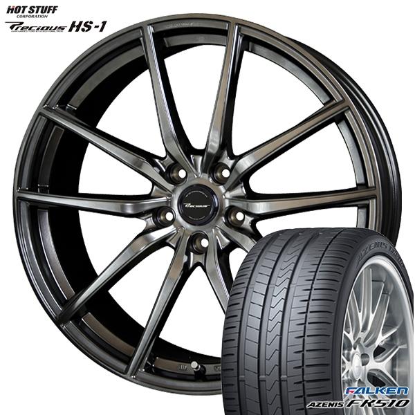 245/45R20インチ 5H114プレシャス HS-1 ファルケン FK510 新品サマータイヤ ホイール4本セット