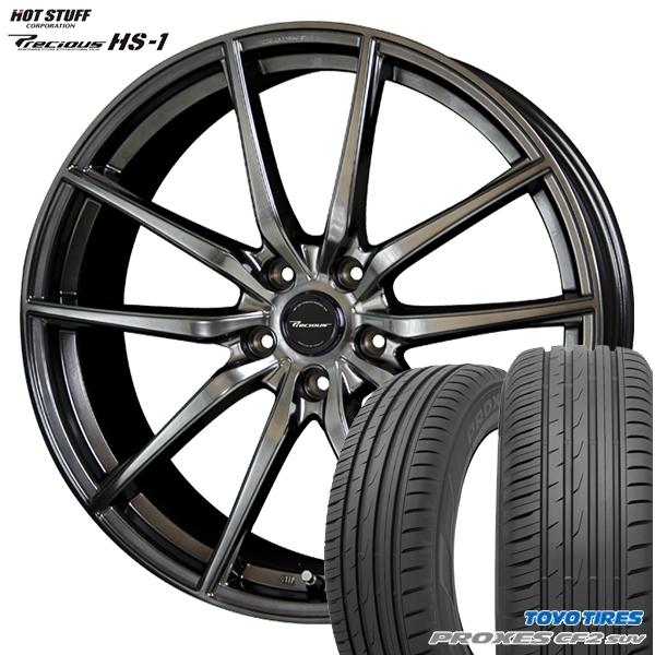 245/45R20インチ 5H114プレシャス HS-1 トーヨー プロクセスCF2 SUV 新品サマータイヤ ホイール4本セット