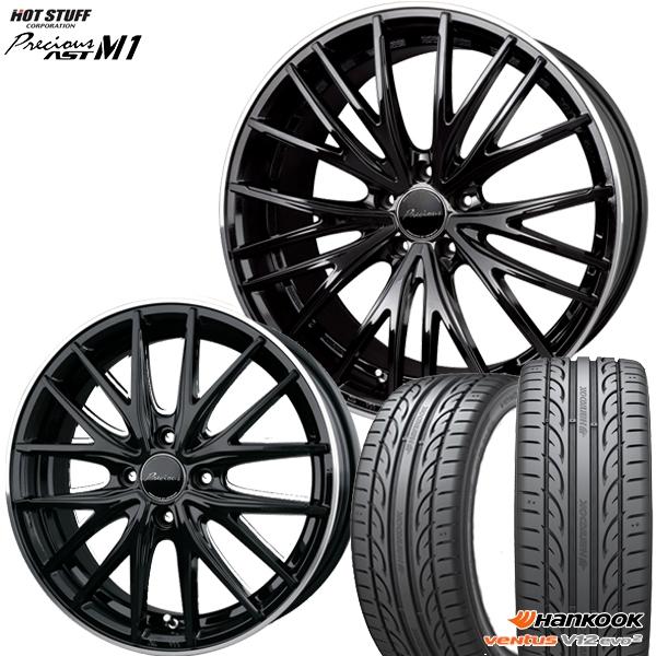 送料無料 215/45R17インチ プレシャス アストM1 メタリックブラック&ポリッシュ ハンコック K120 新品サマータイヤ ホイールセット
