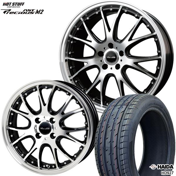 215/45R17インチ 5H100プレシャス アストM2 ブラックポリッシュ ハイダ HD927 新品サマータイヤ ホイール4本セット