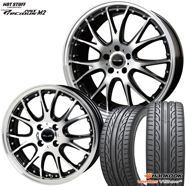 215/45R17インチ 5H100プレシャス アストM2 ブラックポリッシュ ハンコック K120 新品サマータイヤ ホイール4本セット