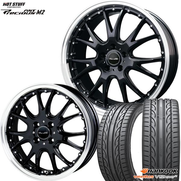 送料無料 215/40R18インチ プレシャス アストM2 ブラック&リムポリッシュ ハンコック K120 新品サマータイヤ ホイールセット