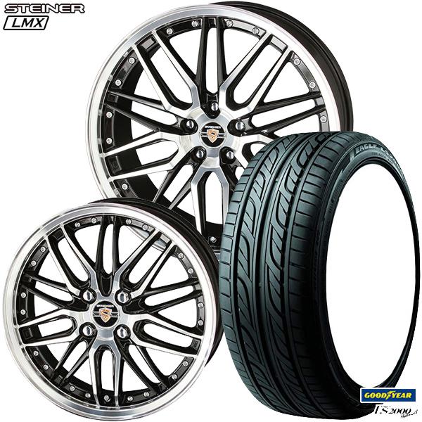 送料無料 165/50R15インチ シュタイナー LMX グッドイヤー LS2000ハイブリッド2 軽自動車用 新品サマータイヤ ホイール4本セット
