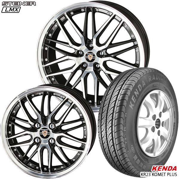 送料無料 155/65R14インチ シュタイナー LMX ケンダ KR23 軽自動車用 新品サマータイヤ ホイール4本セット