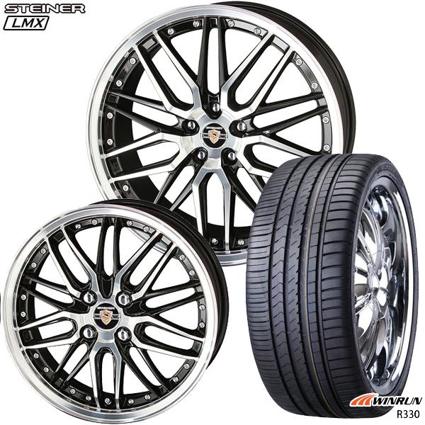 送料無料 245/35R20インチ 共豊 シュタイナー LMX WINRUN ウィンラン R330 新品サマータイヤ ホイール4本セット
