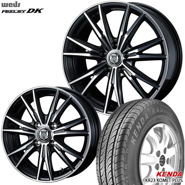 送料無料 155/65R14インチ 4H100ウェッズ ライツレー DK ケンダ KR23 軽自動車用 新品サマータイヤ ホイール4本セット