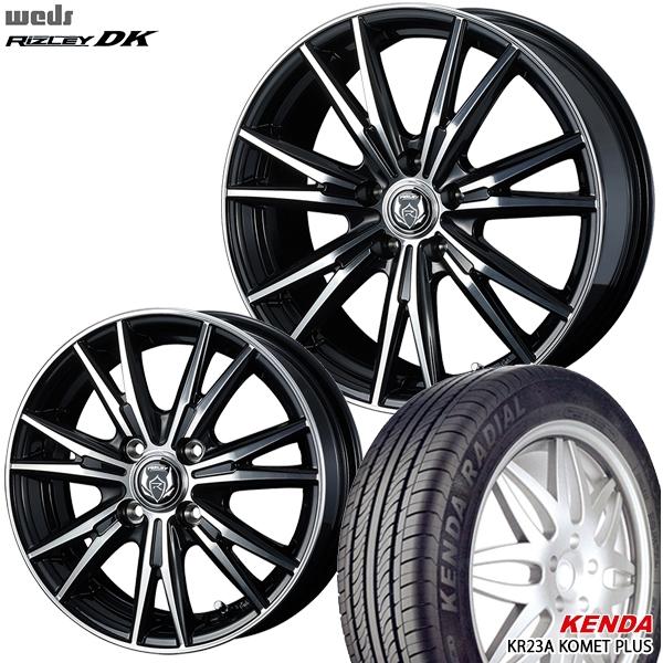 送料無料 165/50R15インチ 4H100ウェッズ ライツレー DK ケンダ KR23A 軽自動車用 新品サマータイヤ ホイール4本セット