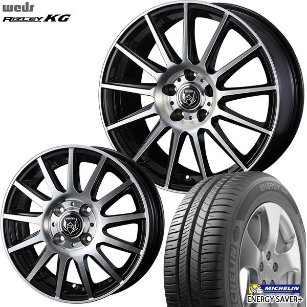215/60R16インチ 5H114ウェッズ ライツレー KG ミシュラン エナジーセイバープラス SAVER+ 新品サマータイヤ ホイール4本セット