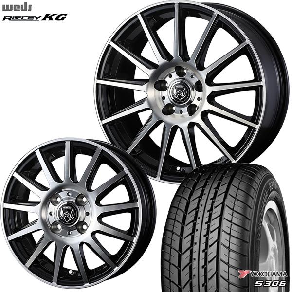 155/65R13インチ 4H100ウェッズ ライツレー KG ヨコハマ S306 新品サマータイヤ ホイール4本セット