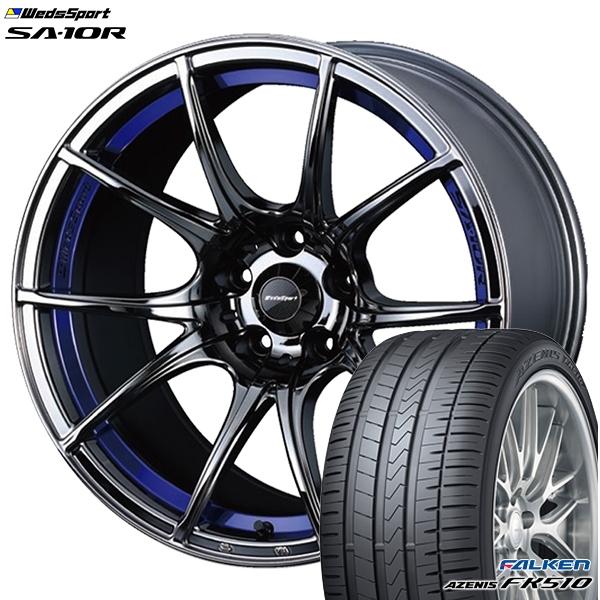 送料無料 245/40R18インチ ウェッズスポーツ SA10R BLC ファルケン FK510 新品サマータイヤ ホイールセット