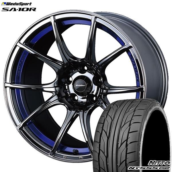 送料無料 245/40R18インチ ウェッズスポーツ SA10R BLC ニットーNITTO NT555G2 新品サマータイヤ ホイールセット