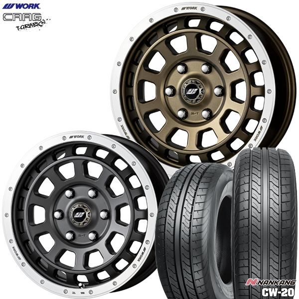 送料無料 215/60R17インチ WORK ティーグラビック カーボン ナンカン CW20 新品サマータイヤ ホイールセット