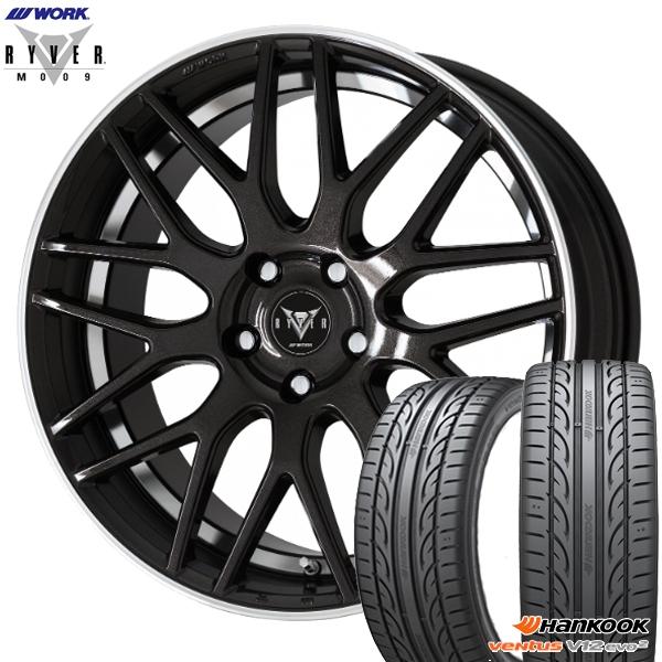 245/45R19インチ 5H114WORK RYVER ワーク レイバー M009 ブラック ハンコック K120 新品サマータイヤ ホイール4本セット