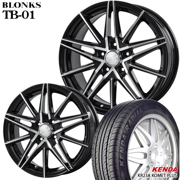 送料無料 165/50R15インチ 4H100ブロンクスTB01 ケンダ KR23A 軽自動車用 新品サマータイヤ ホイール4本セット