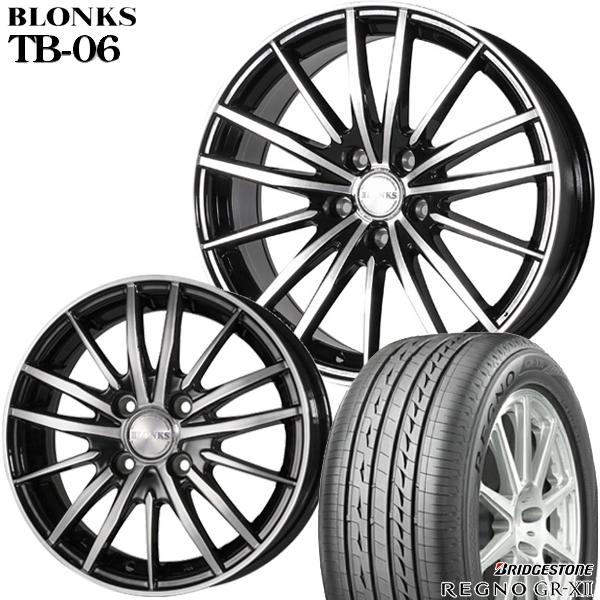 送料無料 215/50R17インチ ブロンクス TB06 ブリヂストン レグノGR-XII 新品サマータイヤ ホイールセット