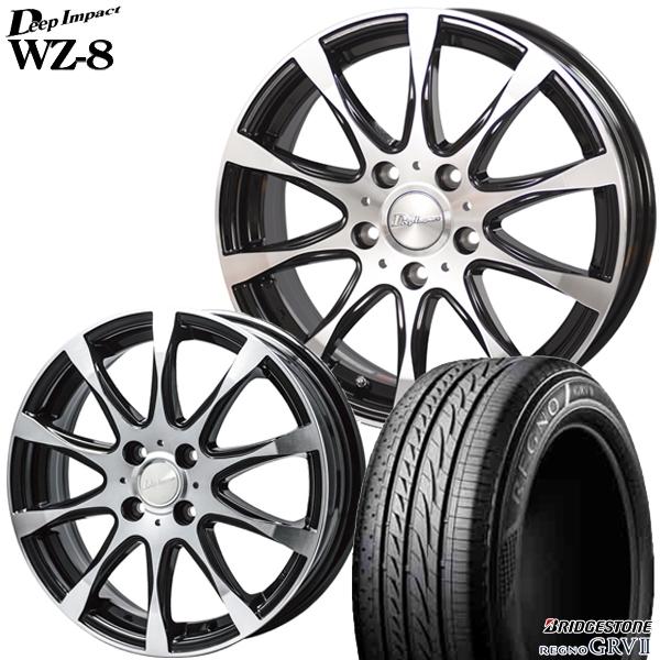 送料無料 205/65R15インチ ディープインパクト WZ8 ブリヂストン レグノGR-VII 新品サマータイヤ ホイール4本セット