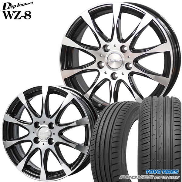 送料無料 215/65R16インチ ディープインパクト WZ8 トーヨー プロクセスCF2 SUV 新品サマータイヤ ホイール4本セット