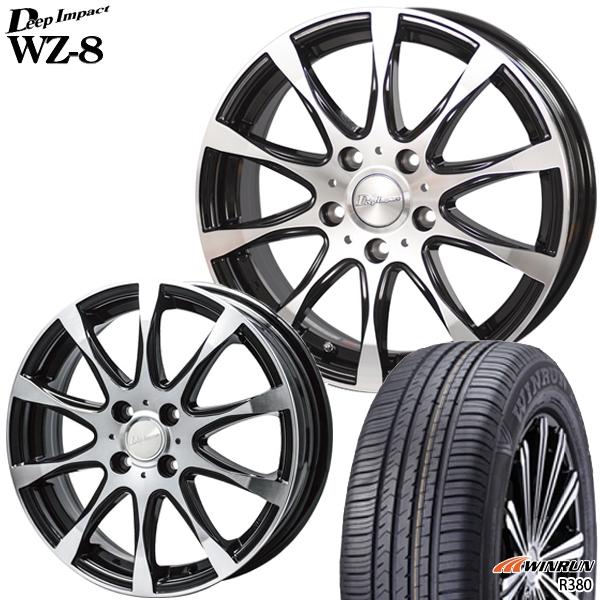 送料無料 185/60R15インチ ディープインパクト WZ8 WINRUN ウィンラン R380 新品サマータイヤ ホイール4本セット