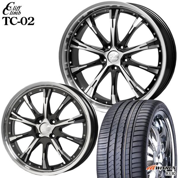 送料無料 225/55R17インチ クリフクライム TC02 ウィンランR330 新品サマータイヤ ホイール4本セット