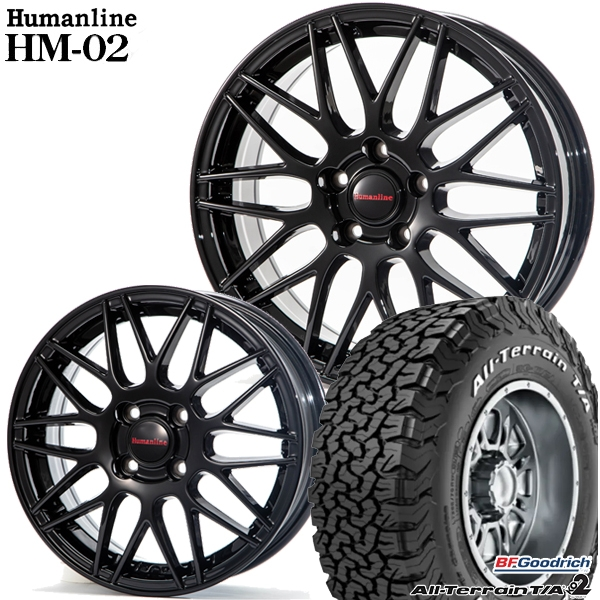 送料無料 225/65R17インチ ヒューマンライン HM02 ブラック BFグッドリッチ オールテレーン T/A KO2 ブラックレター 新品サマータイヤ ホイール4本セット