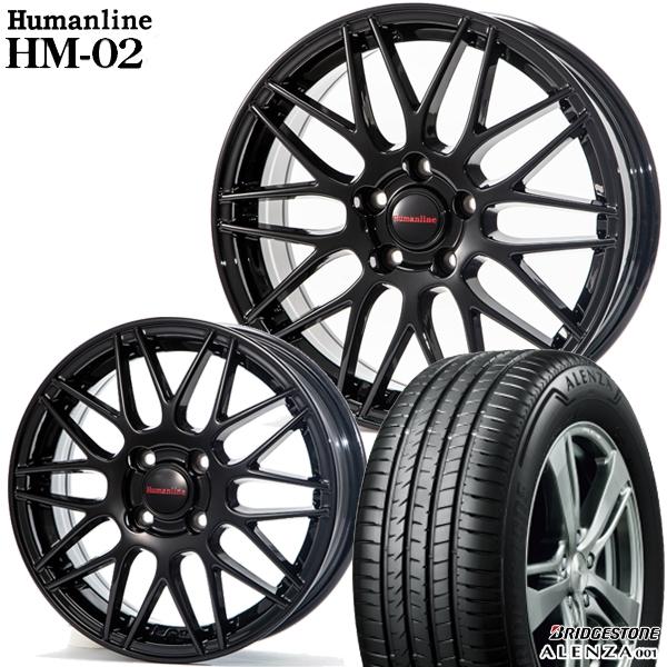 送料無料 225/65R17インチ ヒューマンライン HM02 ブラック ブリヂストン アレンザ ALENZA001 新品サマータイヤ ホイール4本セット