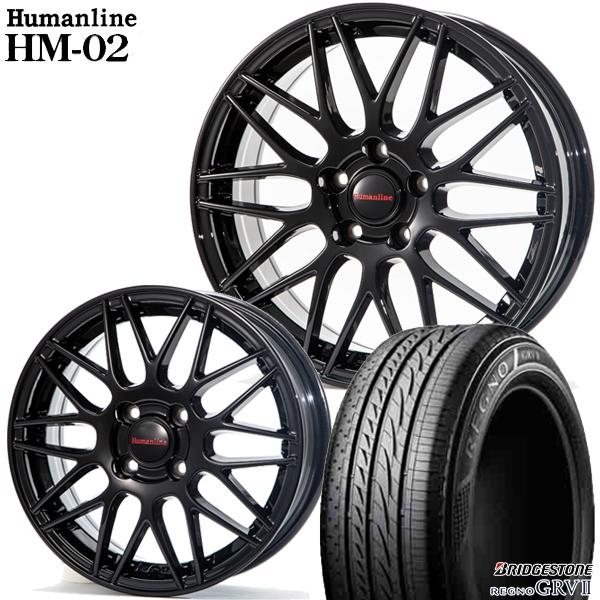 送料無料 205/65R16インチ ヒューマンライン HM02 ブラック ブリヂストン レグノGR-VII 新品サマータイヤ ホイール4本セット