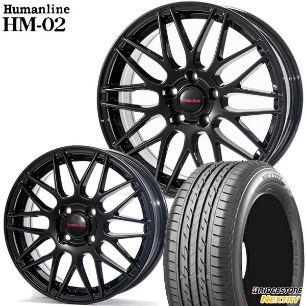 送料無料 145/80R13インチ ヒューマンライン HM02 ブラック ブリヂストン ネクストリー 新品サマータイヤ ホイール4本セット