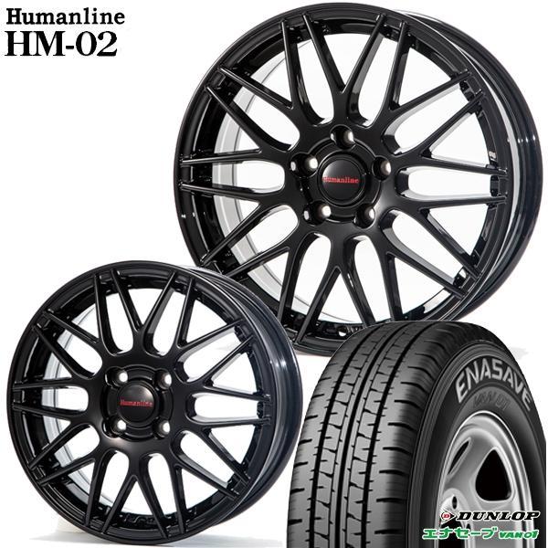 送料無料 145R12 6PR ヒューマンライン HM02 ブラック ダンロップ エナセーブ VAN01 軽バン用 サマータイヤ ホイール4本セット