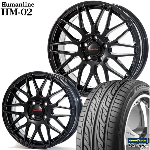 送料無料 165/55R15インチ ヒューマンライン HM02 ブラック グッドイヤー LS2000ハイブリッド2 軽自動車用 新品サマータイヤ ホイール4本セット