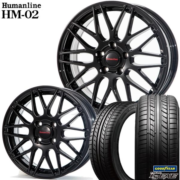 送料無料 215/50R17インチ ヒューマンライン HM02 ブラック グッドイヤー LS EXE エグゼ 新品サマータイヤ ホイール4本セット