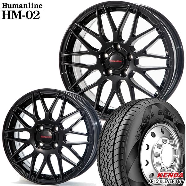 送料無料 225/65R17インチ ヒューマンライン HM02 ブラック ケンダKR15 新品サマータイヤ ホイール4本セット